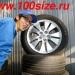 ������ ���� 225/60 R16, 235/60 R16 Bridgestone